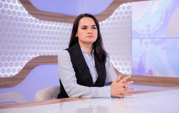 Тихановська уточнила свою позицію щодо Криму