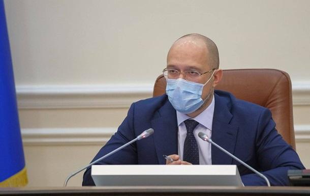 Кабмин не планирует повторять локдаун страны