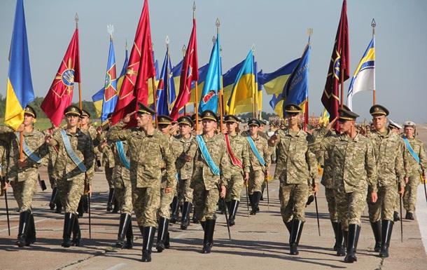 В ВСУ вводятся изменения в военную форму