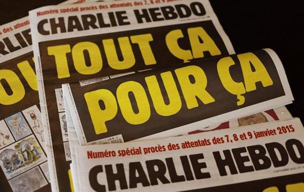 Charlie Hebdo знову друкує карикатури на пророка Мухаммеда
