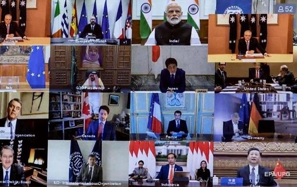 Главы МИД стран G20 проведут внеочередную встречу
