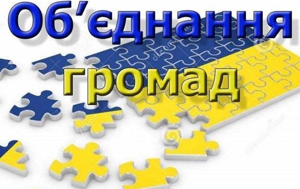 Зміни адміністративно-територіального поділу Одеської області