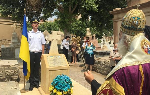 В Єгипті встановили пам ятний хрест на честь українського адмірала