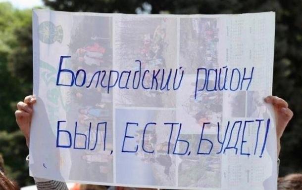 Правильтельство окончательно поделило Одесскую область на шесть районов