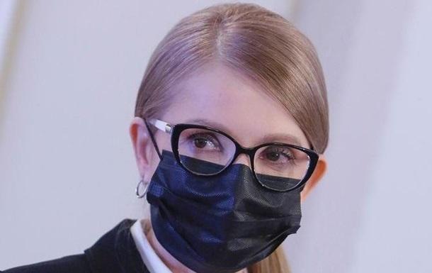 Заболевшая COVID Тимошенко впервые рассказала о своем состоянии
