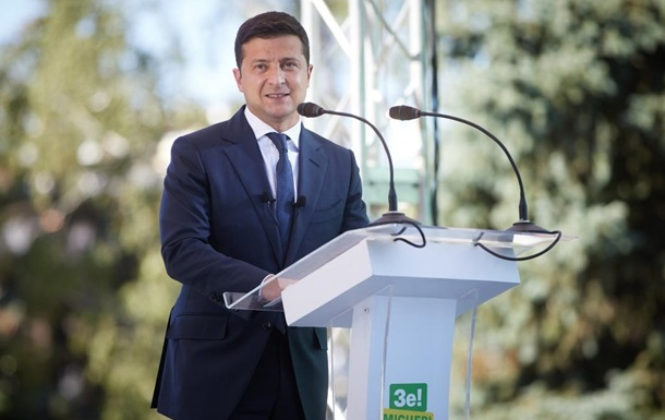 Зеленский назвал  фейком  информацию о том, что COVID-фонд пуст