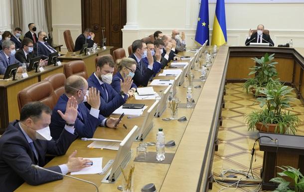 Міністри зможуть не приїжджати на засідання Кабміну