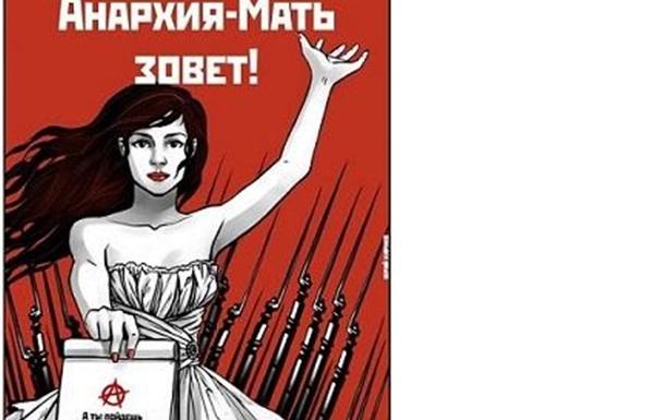 О политическом символизме в первый день работы Верховной Рады