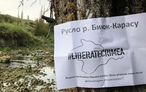 После триумфальных открытий скважин, ограничения подачи воды в Крыму…