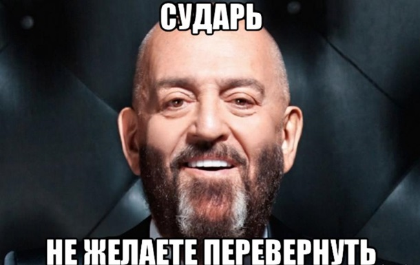 3 сентября мемы и приколы