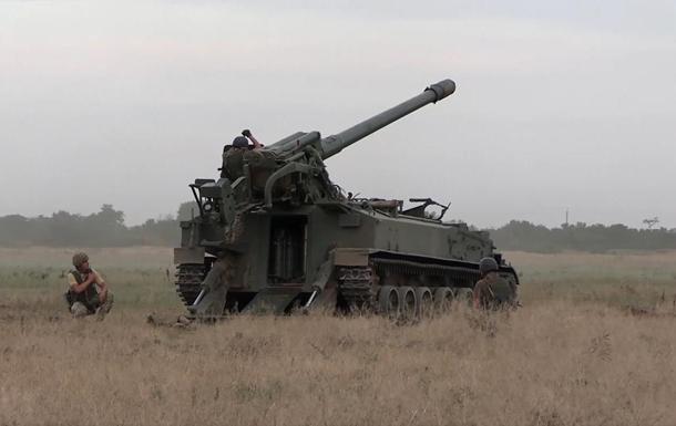 ЗСУ провели навчання гаубичної артилерії