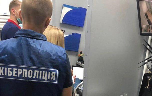Киберполиция: В киевских обменниках воровали деньги клиентов