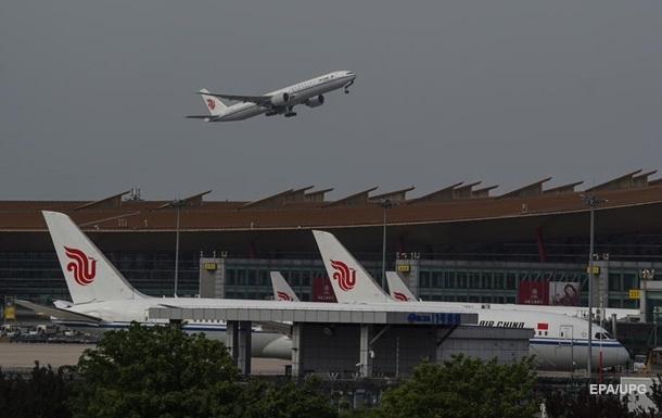 Пекин начал принимать авиарейсы