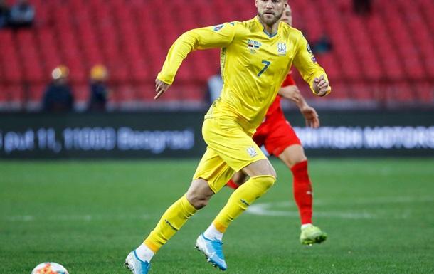 Україна з перемоги дебютувала в елітному дивізіоні Ліги націй