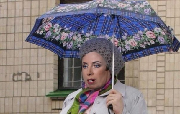 Соцмережі реагують на політ Верещук з парасолькою