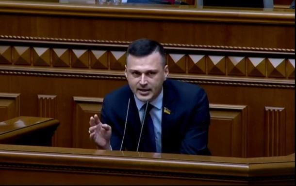 В ВР со скандалом провалили законопроект об СНГ
