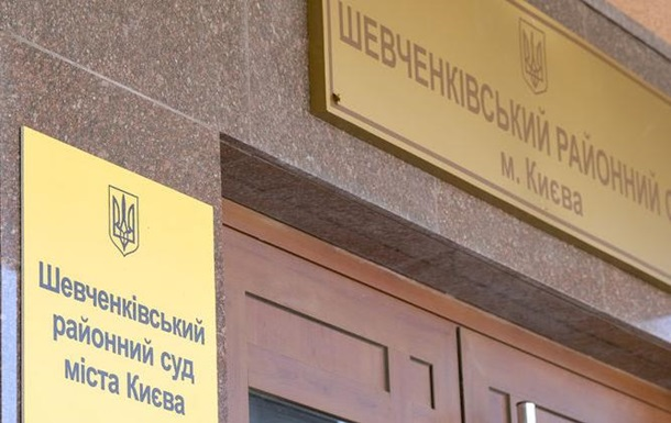 По делу Шеремета отобрали пять кандидатов в присяжные