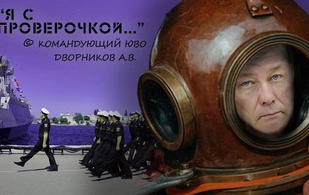 Крымские проверочки во имя войны…»