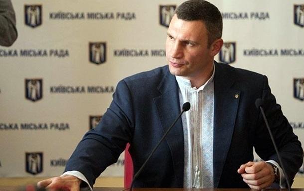 Кличко победил в рейтинге мэров городов