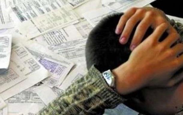 Державне свавілля в Україні: колектори  вибивають  борги за комуналку