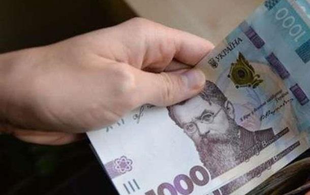 Замедление роста зарплат в Украине - возвращение коронакризиса