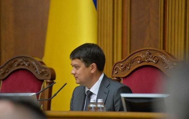 Разумков рассказал, как решат вопрос с главой НАБУ