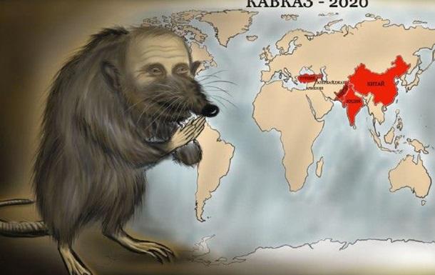 «Кавказ-2020»: что хуже – русские учения или китайский вирус?