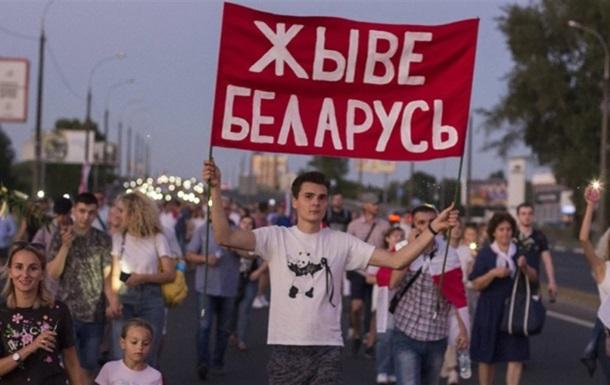 Сердце мое с вами, беларусы!