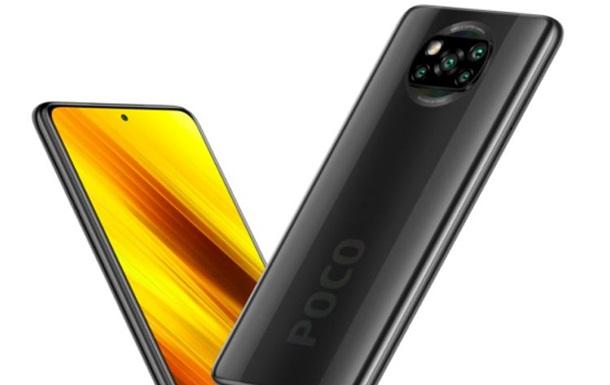 Представлений смартфон Xiaomi Poco X3 NFC