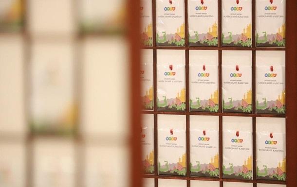 В Киеве появился сувенир с ароматом столицы