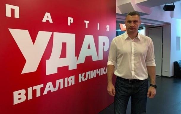 На выборах в Киеве побеждает УДАР Кличко - опрос