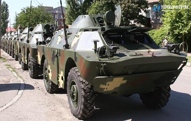 ВСУ получили полсотни модернизированных бронемашин