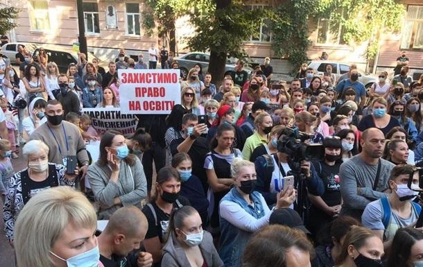 В Черновцах люди протестуют против закрытия школ и садиков на карантин