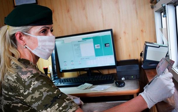 Семья белорусов попросила убежища в Украине