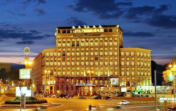 Продаж столичного готелю Дніпро досі не затвердили - соцмережі