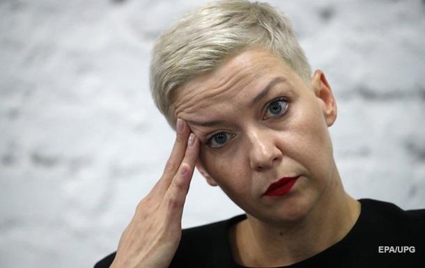 Колесниковой объявили о подозрении в призывах к захвату власти