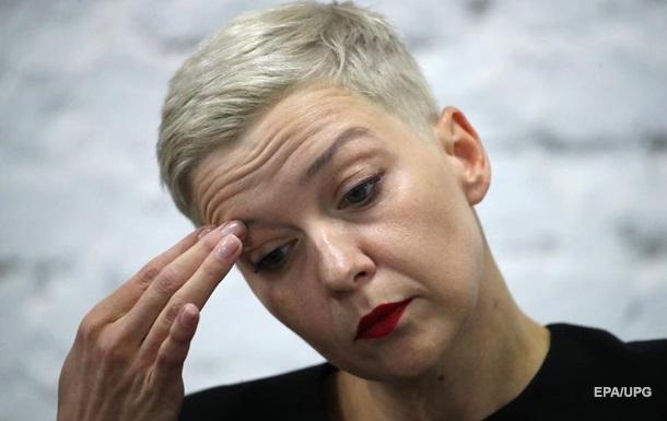 В Беларуси заключены под стражу оппозиционеры Колесникова и Знак