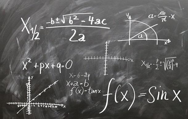 Сеть удивил гениально простой математический прием