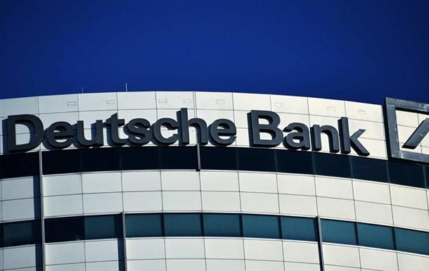 Deutsche Bank оголосив про кінець глобалізації