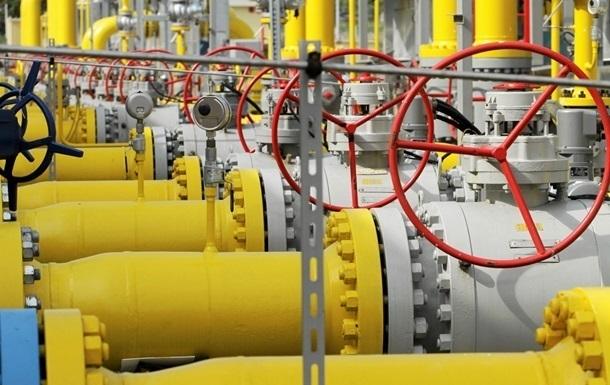 Закупочная цена газа для Украины снизилась