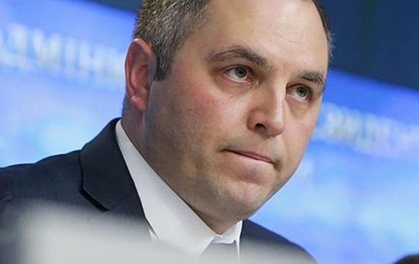 Нацполиция закрыла дело против Портнова