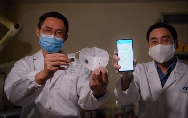 Ученые изобрели маску, отслеживающую симптомы коронавируса