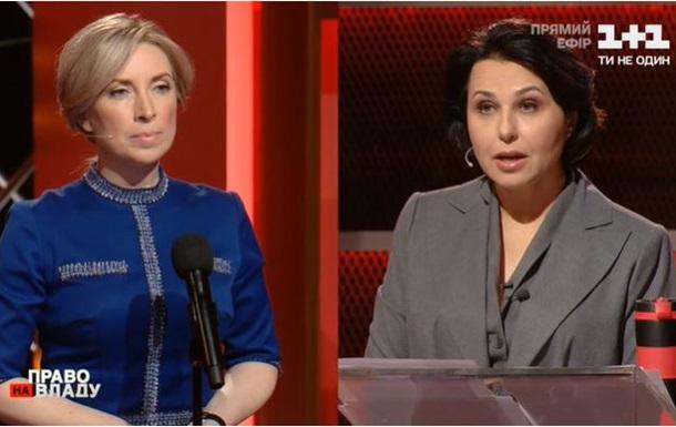 Депутаты Рады поскандалили на ТВ
