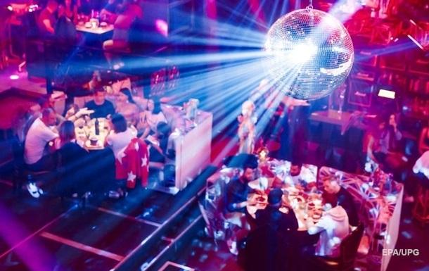 На Киевщине запретили работу ночных клубов