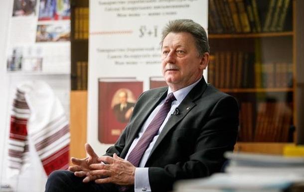 Пограничники Беларуси нарушили иммунитет украинского дипломата