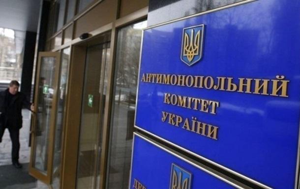 Крупнейший дистрибьютор сигарет в Украине выплатил остаток штрафа АМКУ