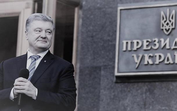 СБУ не открывает дело против Деркача, зато возбудило ещё 15 дел против Порошенко
