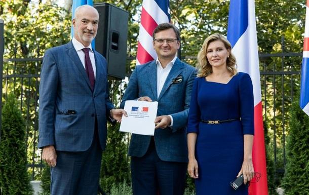 Украина стала участницей Партнерства Биарриц