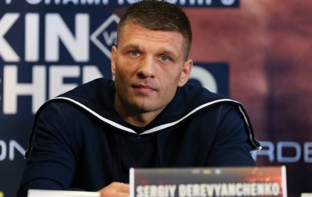 В США объявили стоимость PPV вечера бокса с участием Деревянченко