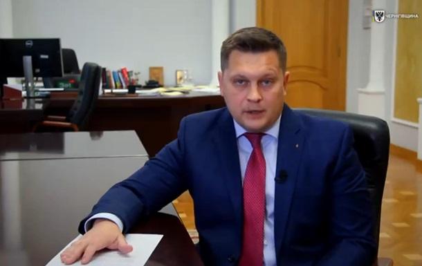 Голова Чернігівської ОДА подав у відставку